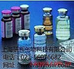 犬白三烯B4(LTB4)ELISA试剂盒