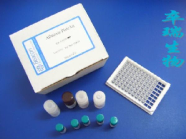 小鼠肌钙蛋白Ⅰ(Tn-Ⅰ)Elisa试剂盒