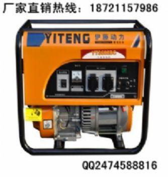 3kw汽油发电机组|低耗油发电机|小型静音发电机