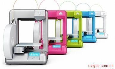 CUBE三維個人立體打印機