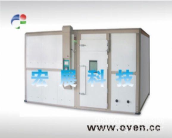 西安步入式高低温湿热试验室