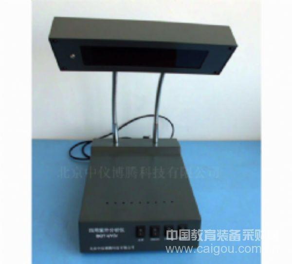 四用紫外分析仪荧光检测 薄层分析检测维生素