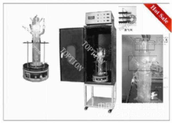 微量降膜式光化学反应仪