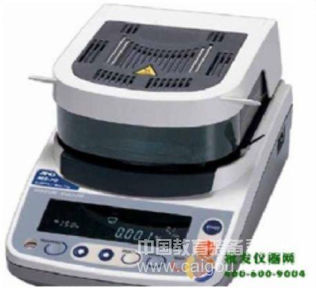 快速水份测定仪MX-50