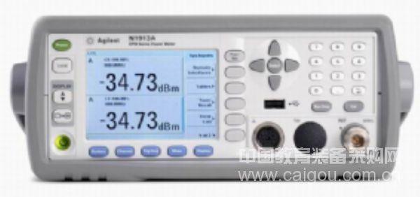 Agilent N1911A高價回收N1911A單通道功率計