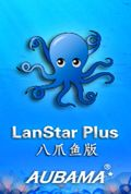 南京欧巴马多媒体教学管理应用平台系统