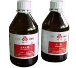 1-癸烷磺酸钠