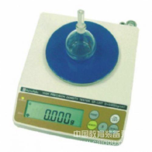 粉末真密度测试仪,快速粉末密度计