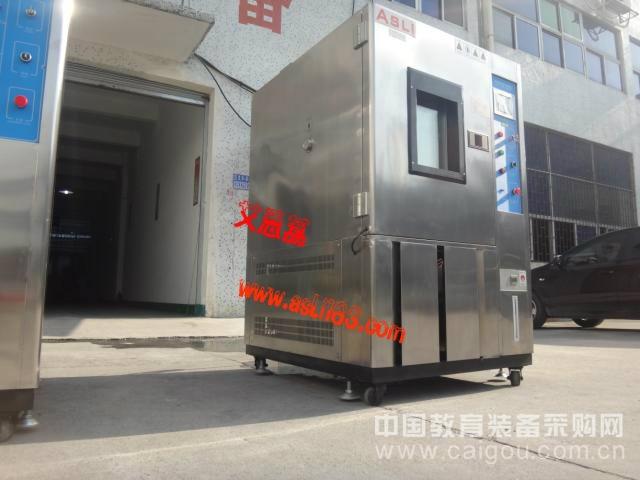 非标冷热冲击实验箱北京 湿度不达标 二箱式