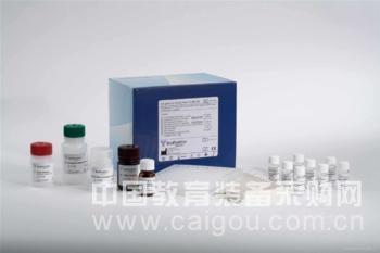 鸡免疫核糖核酸(Irna)ELISA试剂盒