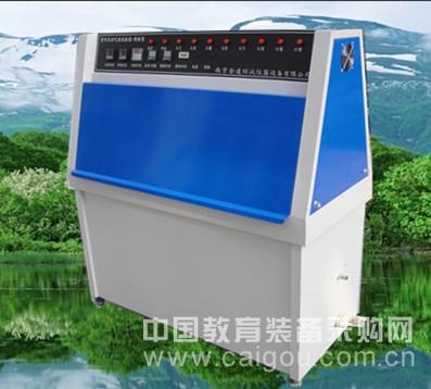 屋顶式紫外光老化试验箱