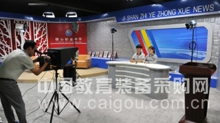 企事業單位演播室搭建 校園電視臺建設 虛擬演播室播控設備