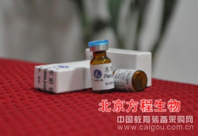 人基质金属蛋白酶11(MMP11)检测/(ELISA)kit试剂盒/免费检测