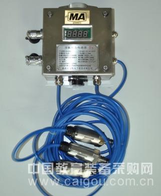 顶板压力传感器/压力传感器