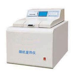 微机量热仪 全自动量热仪