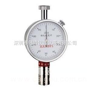 深圳现货供应LX-C微孔材料硬度计