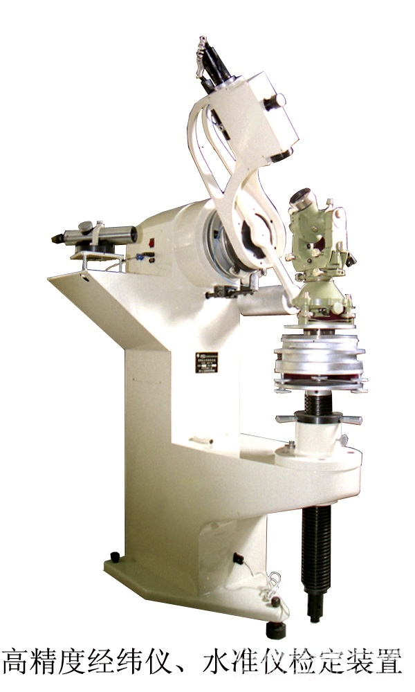如洋高性价比经纬检定仪ROYAL-JW,光学经纬检定仪,如洋特价经纬检定仪ROYAL-JW价格,厂家直销经纬检定仪ROYAL-JW