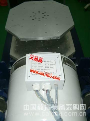 高频振动试验台 台湾制造全国销售 热卖