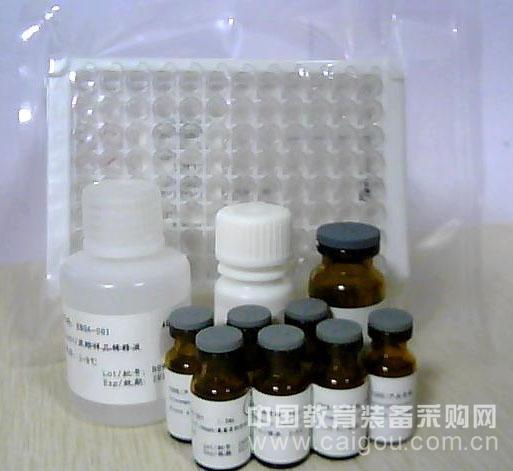 人酰化刺激蛋白(ASP)ELISA试剂盒