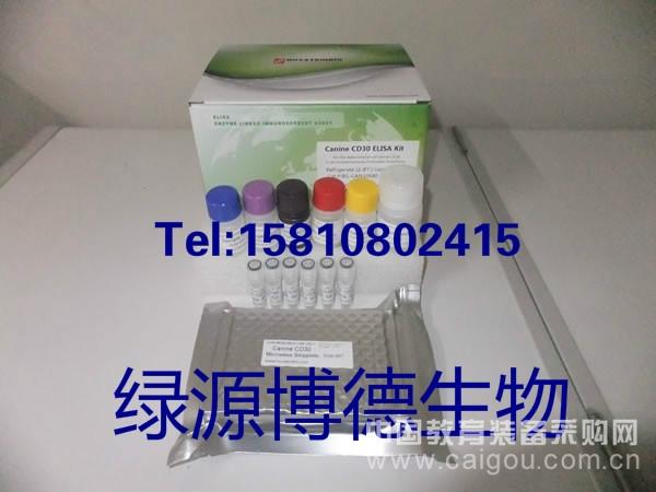 检测AQP-3含量酶免试剂盒,大鼠水通道蛋白3ELISA Kit