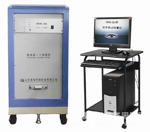 农村饮用水总放射性检测仪