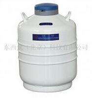 液氮罐/貯存型液氮罐  產品貨號: wi113468