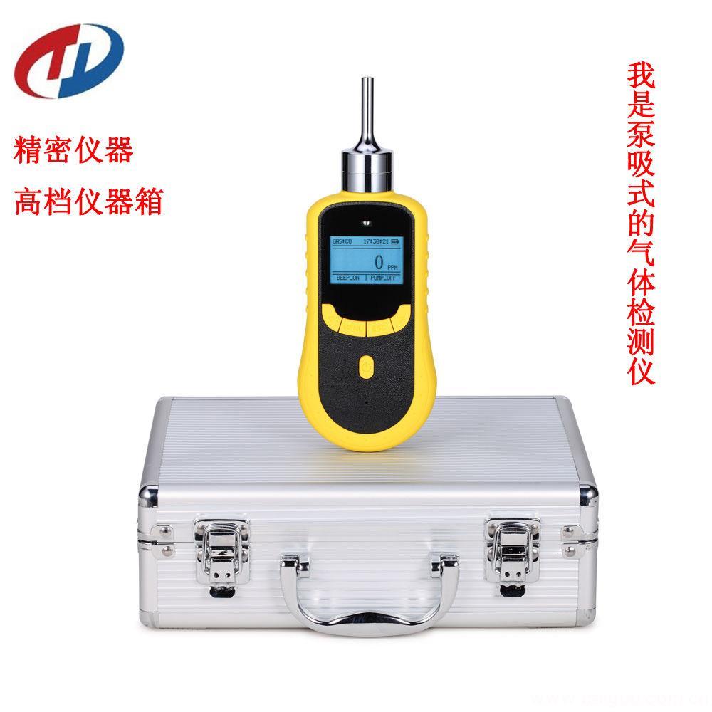 行业有毒有害气体监测仪|泵吸式光气测量仪|便携式光气报警器