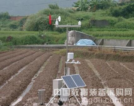 智能农业物联网气象监测站/物联网气象监测站