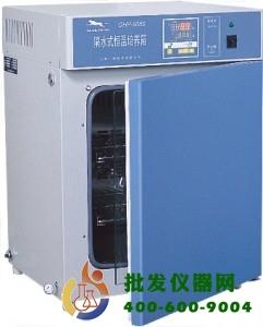 隔水式培养箱 GHP-9160