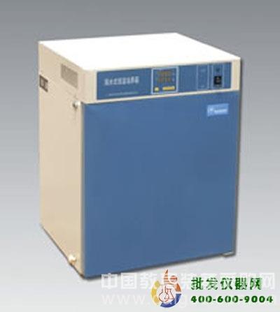 隔水式培養箱GHP-9080