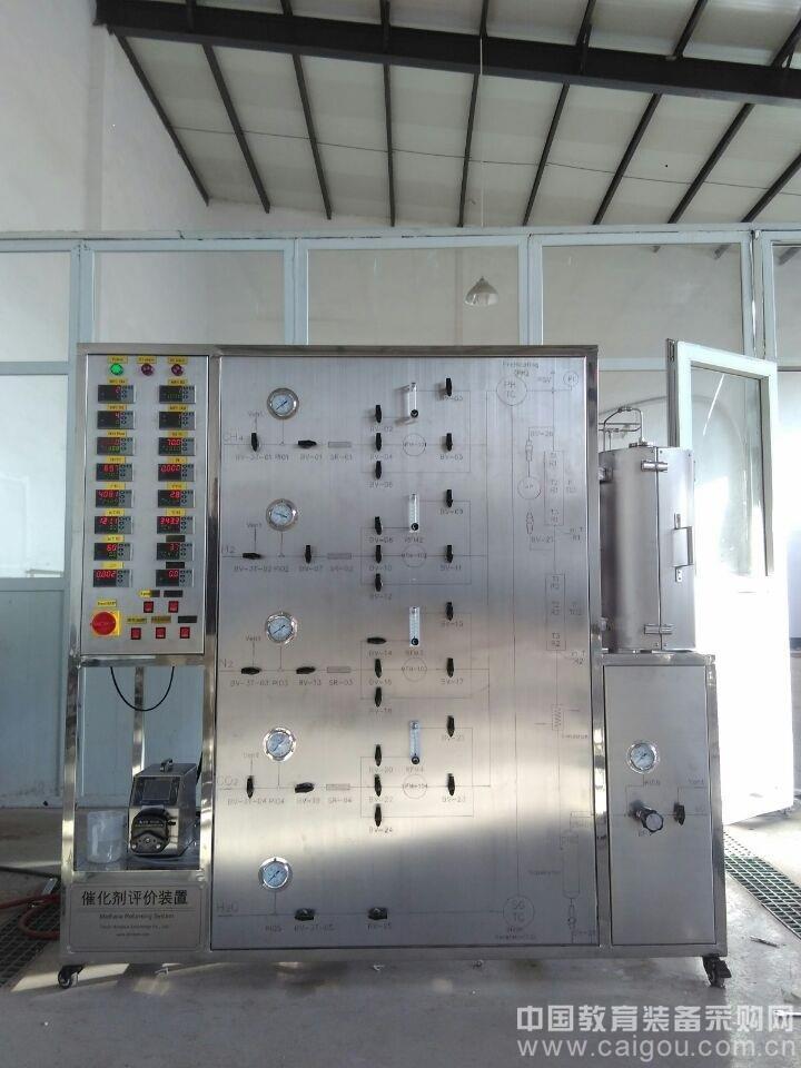 天津大学流化床反应器,催化裂化实验