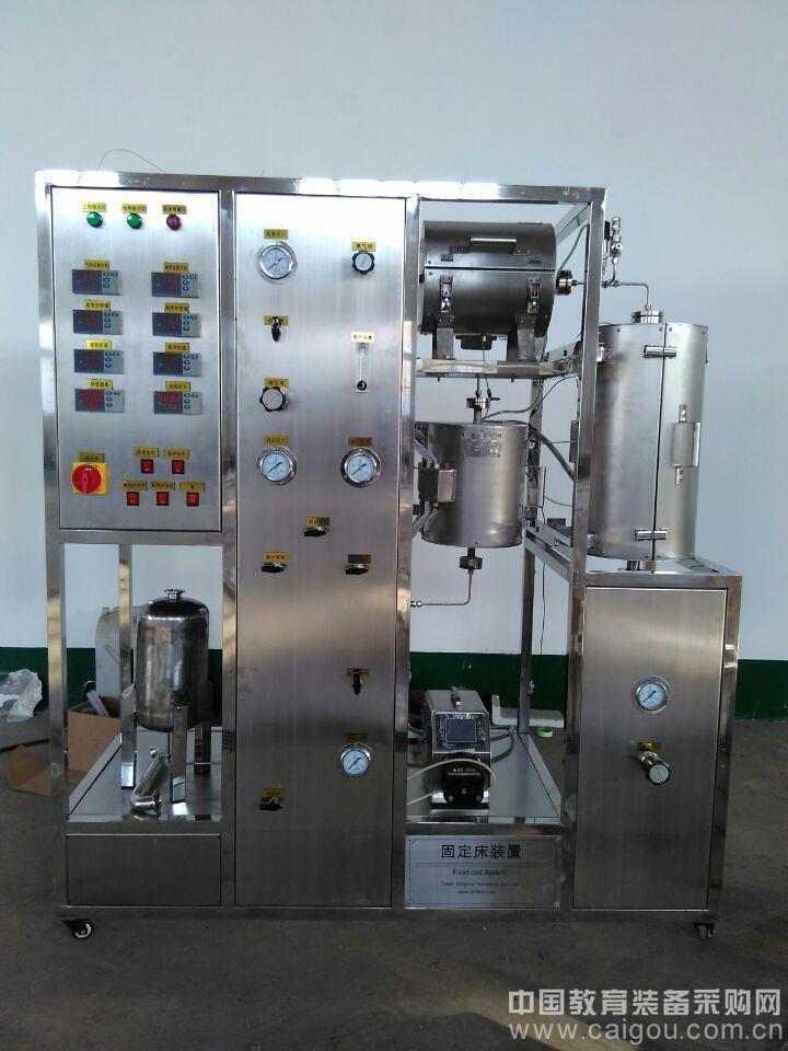 移动床反应器 流化床反应器 固定床反应器