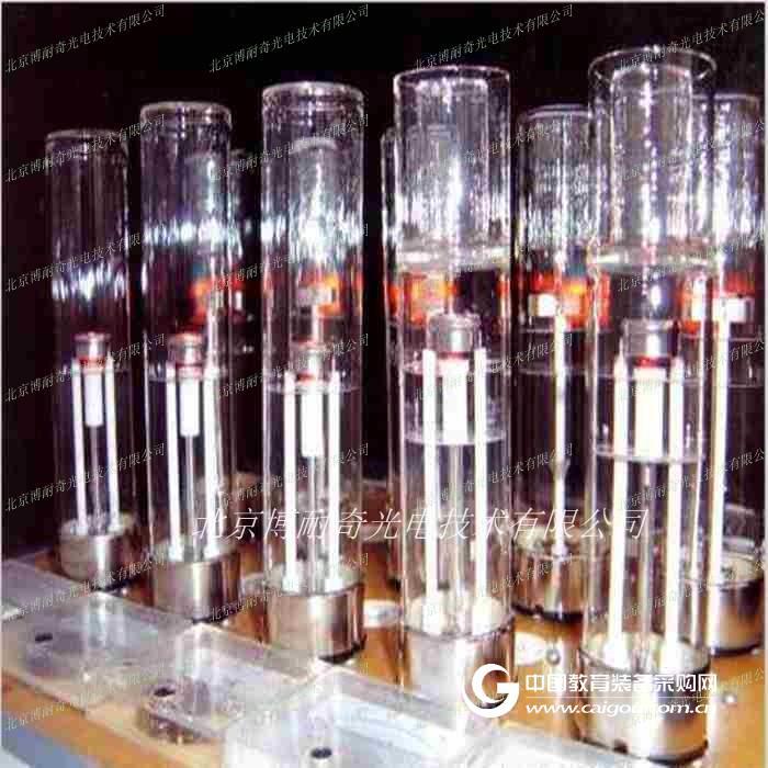 【元素灯】空心阴极灯 原子吸收光谱仪专用灯