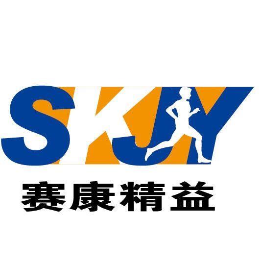 北京賽康精益信息技術