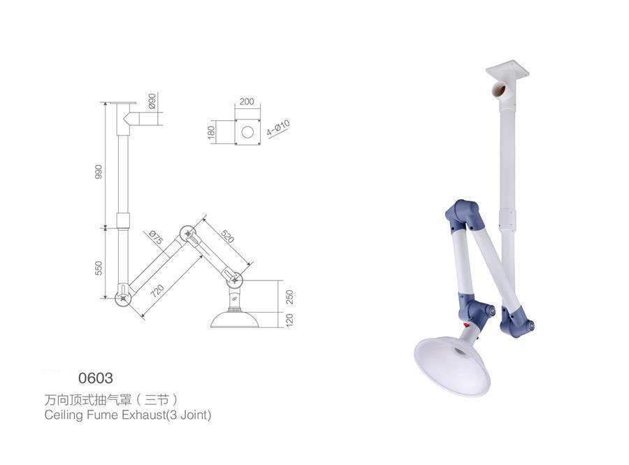 苏州奥普0604万向抽气罩、实验室吸顶式/壁挂式万向抽气罩
