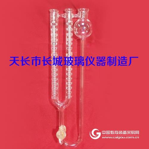 玻璃仪器 电泳管(双柱)I型