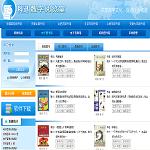 电子图书馆管理系统特色功能