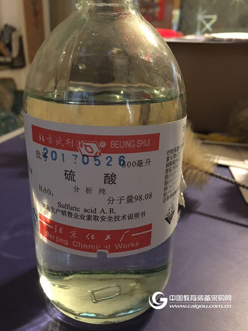 N200102硫酸AR500ML135.00 7664-93-9