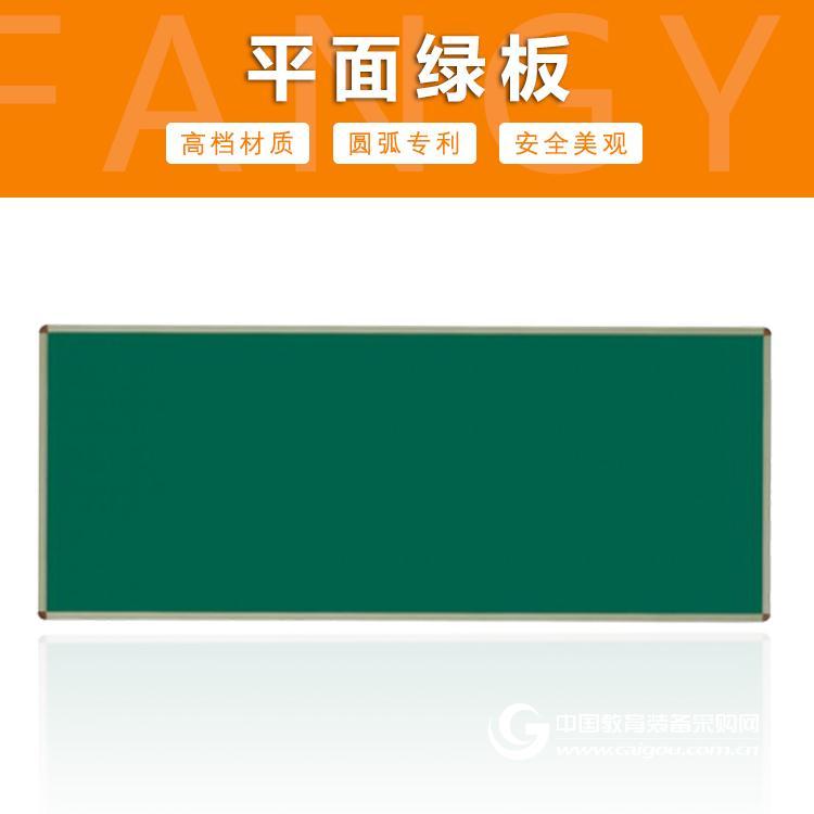 方圓教學平面板