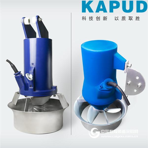 凯普德供应QJB潜水搅拌机 QJB潜水推流器 可潜水的污水处理设备