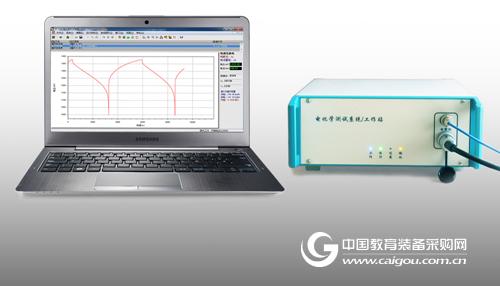 电化学工作站,恒电位恒电流仪,电化学测试系统 FA-ZF-100