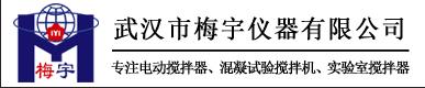 武汉市梅宇仪器有限公司