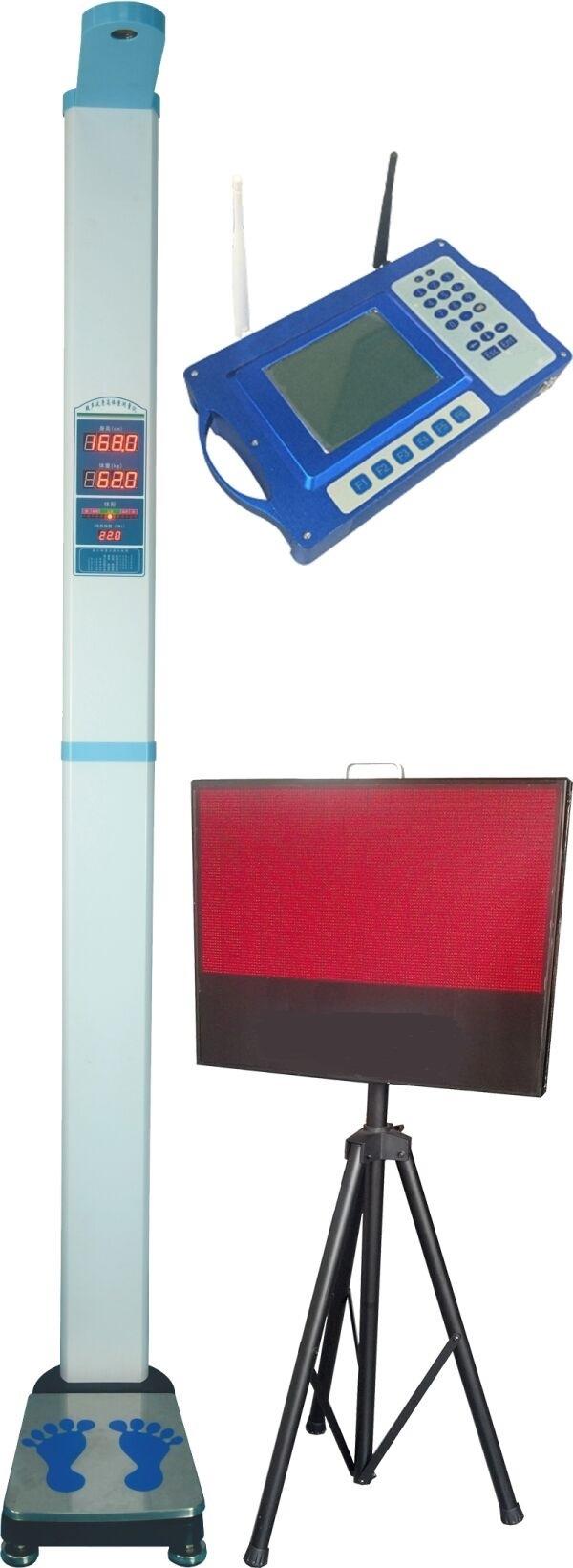 無線智能身高體重測試儀