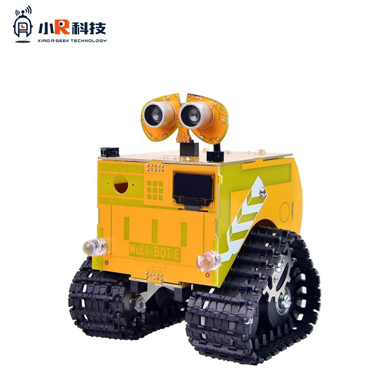 小R科技WuLiBot小瓦力可編程STEAM機器人