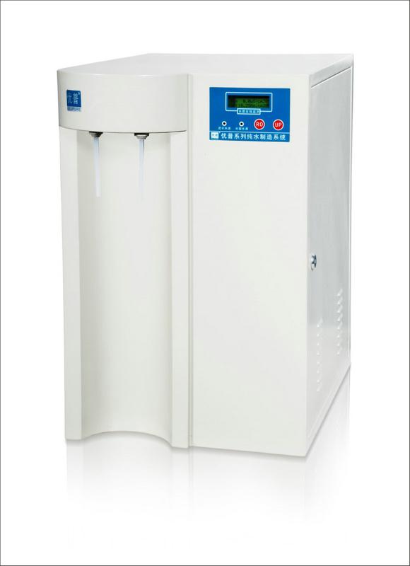 优普实验用超纯水机UPR双泵双膜型纯水机