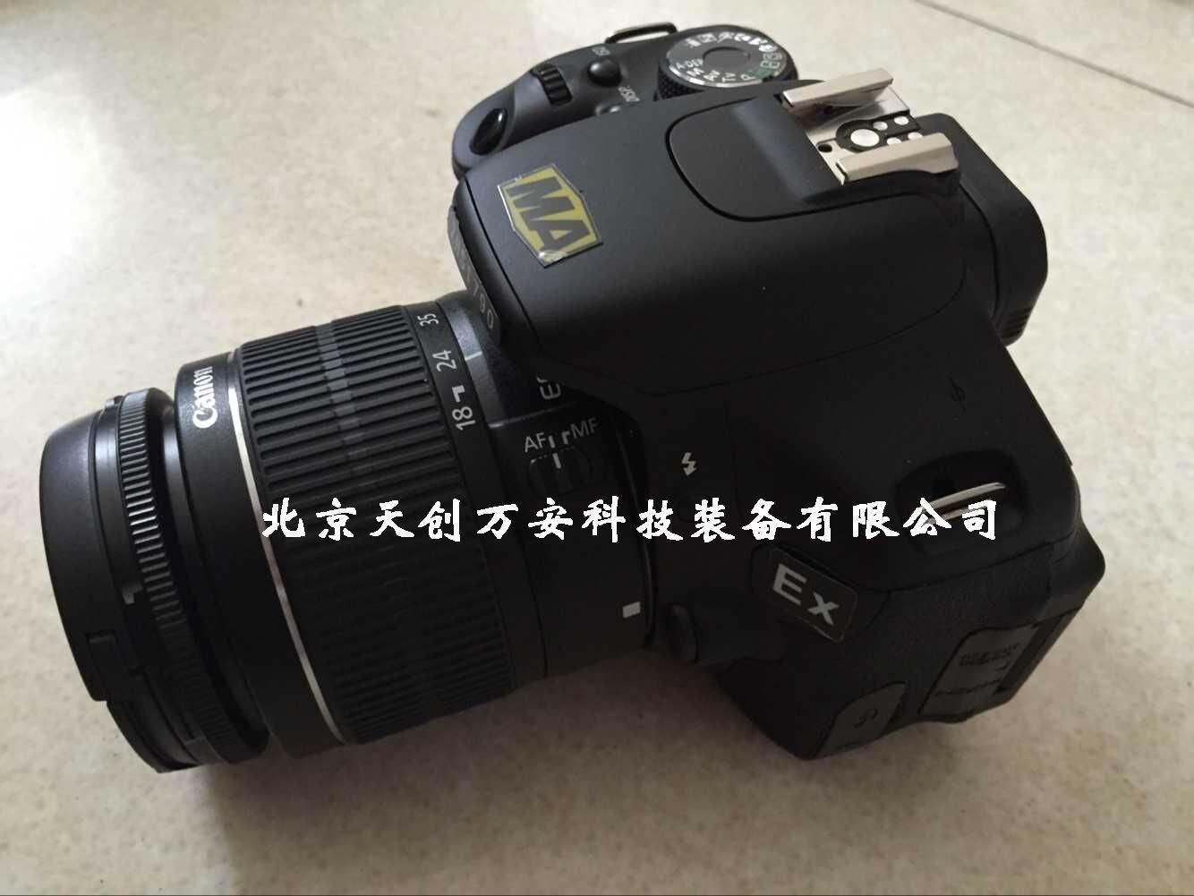 礦用防爆數碼照相機 防爆相機