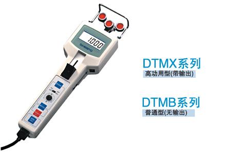 DTMB-10B数显张力仪/DTMB-20B张力仪新宝数显张力仪