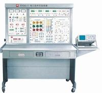 SYDG-1  电工技术实验装置