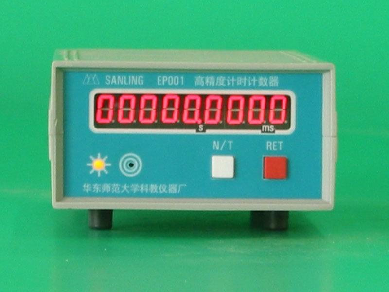 EP001 型計時計數器