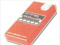 日本理研光电光度法甲醛检测仪FP-40